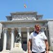 Madrid MuseoPrado 2021