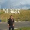 Passando il confine tra Goergia e Armenia