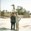 King Hussein Street
