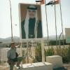 Frontiera Rabin Giordania-Israele, gigantografia Re Hussein