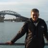 Westhaven Marina, Harbour Bridge