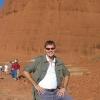Uluru, esplorazione