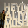 Nel Heydar Aliyev Center