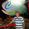 Maxwell Beach, Croton Inn