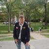 A Harvard, Harvard University
