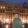 Alla Grand Place