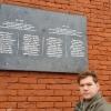 Allo Stadio ex Heysel, targa in ricordo delle vittime del 29 maggio 1985