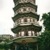 Huata del Tempio dei Sei Baniani