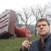 In Willard Park, il timbro più grande del mondo
