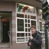 A Essen, Gelsenkirchener Straße, Pizza Paolo