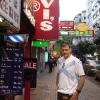 Kowloon, Nathan Road