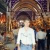 Al Gran Bazaar