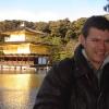 Tempio buddista KinkaKuji o Golden Pavillion