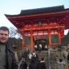 Tempio buddista Kiyomizu Dera