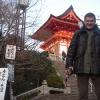 Tempio buddista Kiyomizu Dera, salita