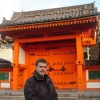 Tempio buddista Sanjusangendo, ingresso
