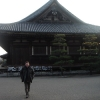 Tempio buddista Sanjusangendo
