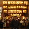 Shijo-Kawaramachi, Shopping Arcade Teramachi