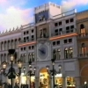 Las Vegas Strip, Hotel Venice, interno