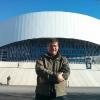 Al Velodrome, la casa dell'Olympique