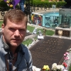 Graceland, Tomba Elvis in Medidation Garden
