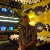 Graceland, TV Room