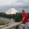 Pyramid da Hernando De Soto Bridge