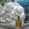 A Miami downtown, Design District