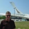 Olimpic Park, Biodome