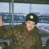Stadio Dinamo, tribuna stampa