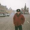 Piazza Rossa