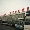 Aeroporto Sheremetyevo 2