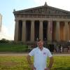 Centennial Park, The Partenon