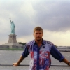 Manhattan, Battery Park