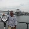 Manhattan, Pier 17th e Brooklyn Bridge