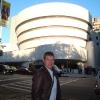 Guggenheim Museum of Modern Art