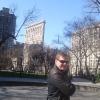 Madison Square Park, Flatiron Building