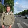 Lungo l'Avenue des Champs Élysées