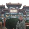 Al Lama Temple