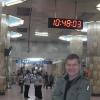 Metro Jianguomen