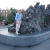 Penn's Landing, Irish Memorial