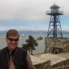 Alcatraz, punto di sbarco