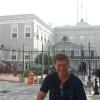 La Casa Blanca, Sede del Governo