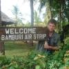 Bamburi Airport