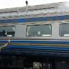 Arrivo a Sherbrooke con l'Ordorf Express