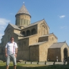 A Mtskheta, Cattedrale Svetitskhoveli