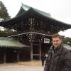 Tempio scintoista Meiji Shingu