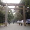 Tempio scintoista Meiji Shingu, ingresso