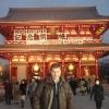 Tempio buddista Sensoji