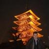 Tempio buddista Sensoji, pagoda